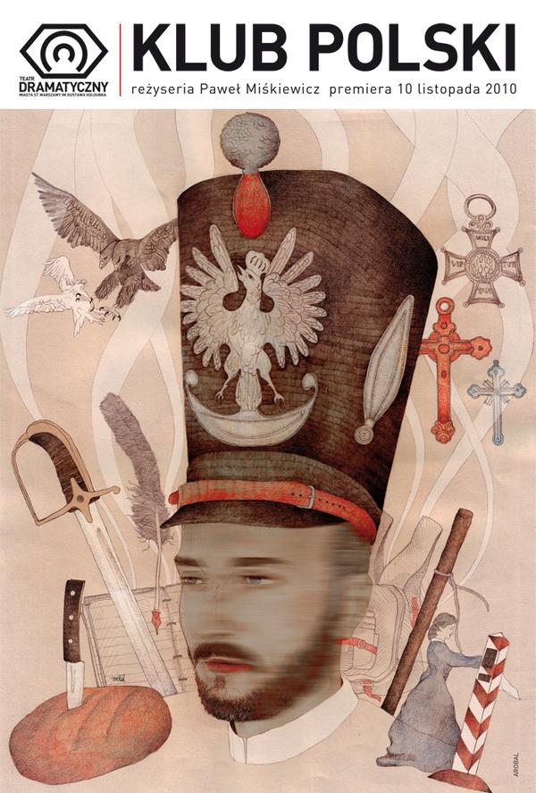 Arobal Poster1