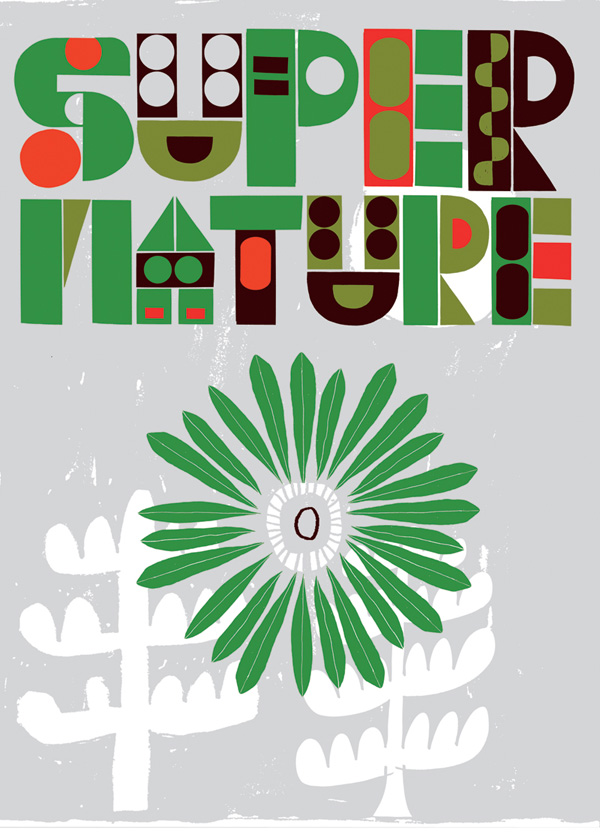 supernature-neasden-control-centre