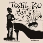 1954 Toshiko (Toshiko Akiyoshi)