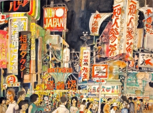 Japanese Street Signs. 1964. Tokyo, Japan.